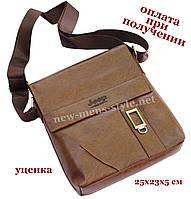 Мужская модная кожаная сумка барсетка борсетка через плечо JEEP УЦЕНКА, фото 1