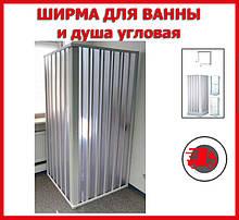 Ширма дверь для душа угловая прямоугольная. Двери гармошка в душ. Пластиковые ширмы для ванны.