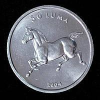 Монета Нагорного Карабаха 50 лум 2004 г. Лошадь