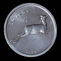 Монета Нагорного Карабаха 50 лум 2004 г. Антилопа