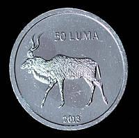 Монета Нагорного Карабаха 50 лум 2013 г. Антилопа