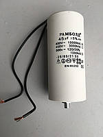Конденсатор 45 мкф (uF) 450 V болт + провода