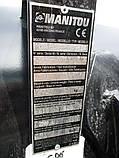 Новый оригинальный ковш Manitou, фото 3