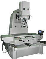 Комплект УЦИ и линеек для координатно-расточного станка 2Д450, фото 1