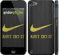 "Чехол на iPod Touch 5 Nike 3 ""448c-35"""
