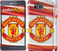 "Чехол на Samsung Galaxy Alpha G850F Манчестер Юнайтед 1 ""329c-65"""