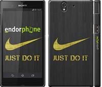 "Чехол на Sony Xperia Z C6602 Nike 3 ""448c-40"""