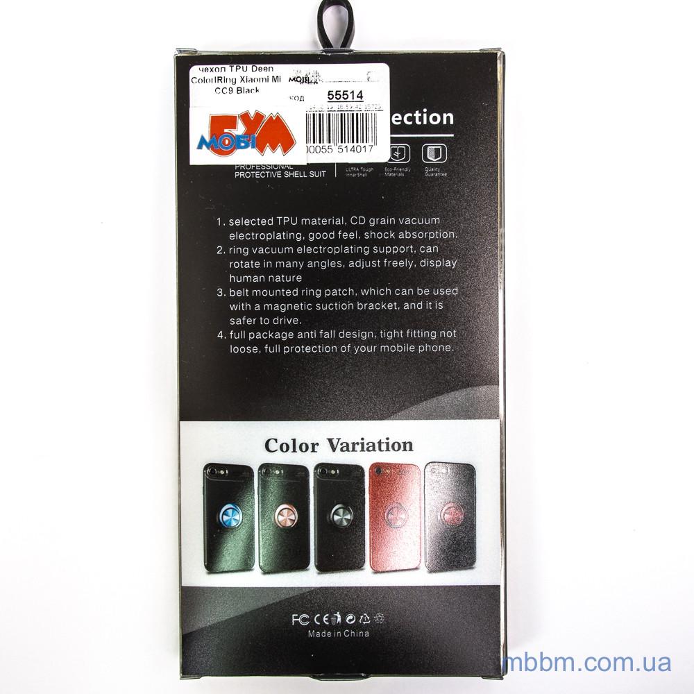 TPU Deen ColorRing с креплением под магнитный держатель Xiaomi Mi CC9 Black 9 Lite