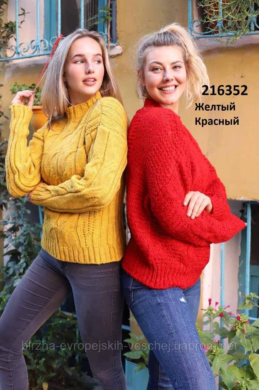 Свитер 3665