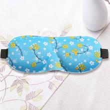 Голубая маска для сна (размер универсальный) - 23*10см