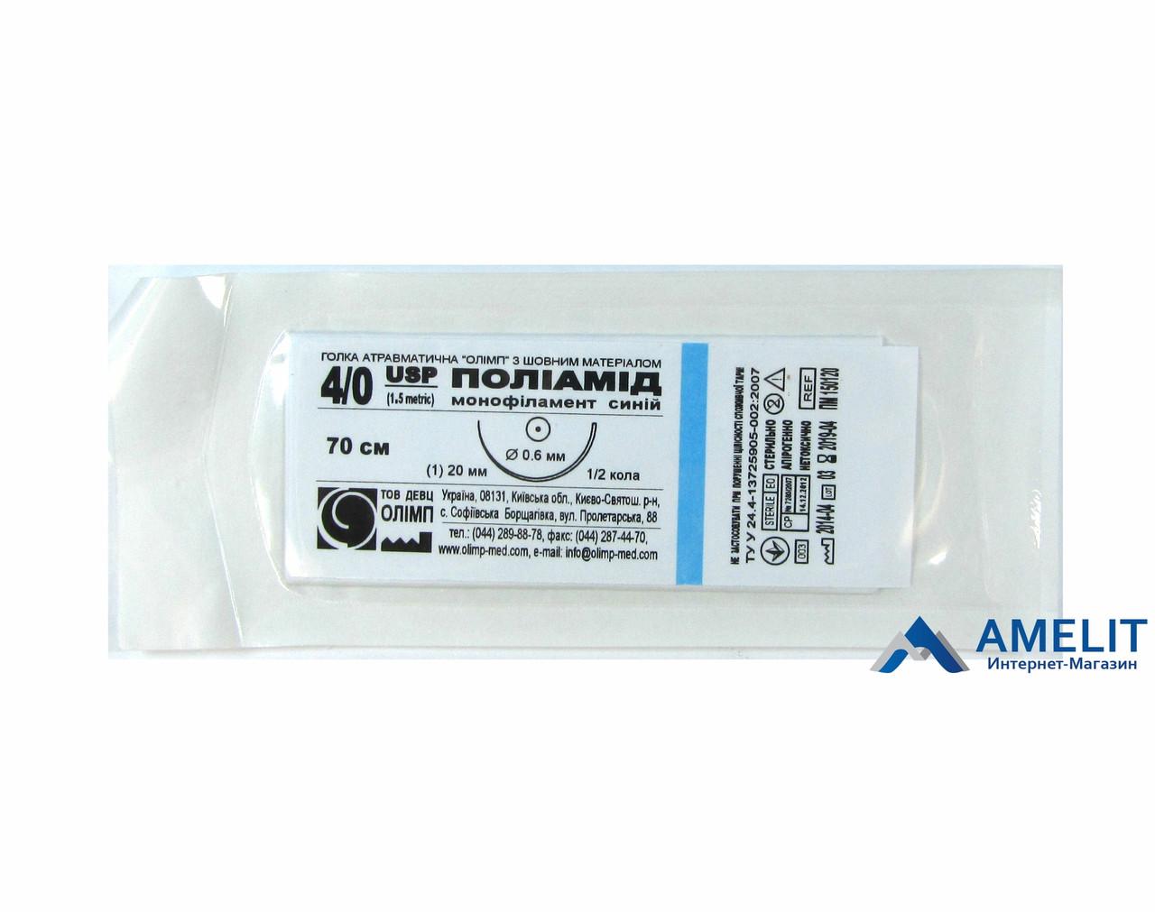 Поліамід монофиламент синій, 4/0, кол. (Олімп), 1 шт.