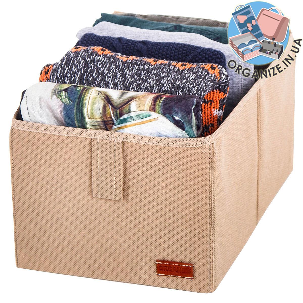 Ящик-органайзер для хранения вещей M (бежевый)
