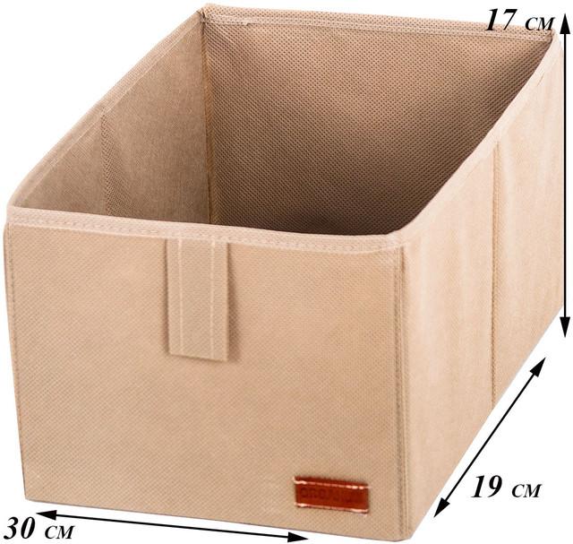 коробки для вещей украина