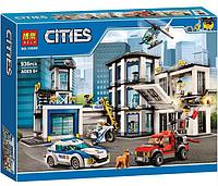 """Конструктор Bela 10660 """"Полицейский участок"""" (аналог Lego City 60141), 936 дет., фото 1"""