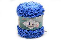 Alize Puffy Fine Ombre Batik,  №7280