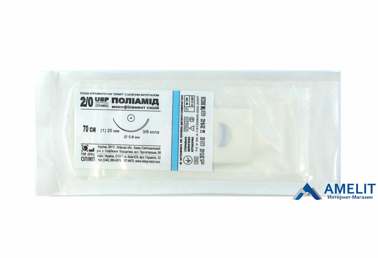 Поліамід монофиламент синій, 2/0, кол. (Олімп), 1 шт.