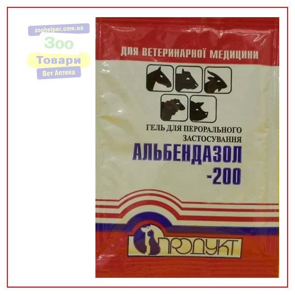Альбендазол-200 гель, 10 мл (Продукт) - 1 пакетик
