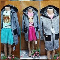 Шикарный стильный детский кардиган для девочки на меху,с молнией,капюшоном и карманами