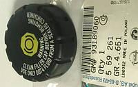 Крышка с прокладкой бачка главного тормозного цилиндра без поплавка GM 0559261 0559047 0559615 93189060 93172094 9194938 OPEL Astra-H Zafira-B