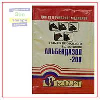 Альбендазол-200 гель, 5 мл (Продукт) - 1 пакетик