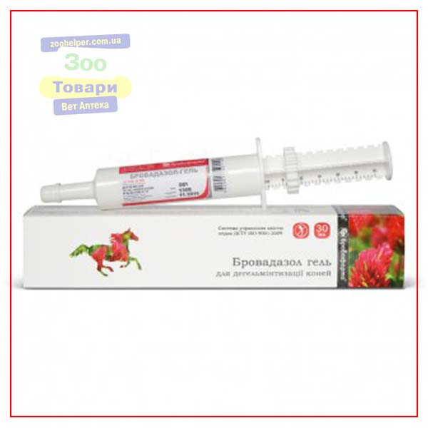 Бровадазол-гель 30 мл (Бровафарма)