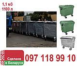 Металлический  контейнер для ТБО 1100 литров, фото 4