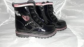 Ботинки детские зима на меху 1 пара 27 рр (СКЛАД)