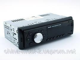 Atlanfa 1077BT car MP3 190W  4*45W  в стиле pioneer, FM автомагнитола с bluetooth, фото 2