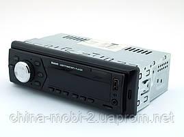 Atlanfa 1077BT car MP3 190W  4*45W  в стиле pioneer, FM автомагнитола с bluetooth, фото 3