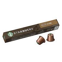 Nespresso капсулы Starbucks House Blend Lungo 8 (Неспрессо оригинал) 10 шт., Швейцария - США