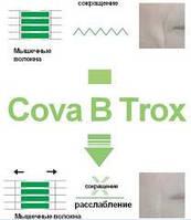 Cova B Trox (Ботокс лайк) 5гр