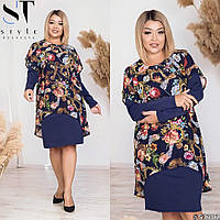 Женское стильное платье + накидка  БЕ523 (бат)