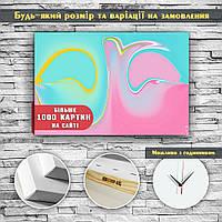 Картина на холсте для интерьера Абстракция Нежный цвет Пастельные разводы 60х40, фото 1