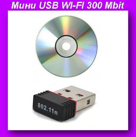 SALE! Мини USB WIFI сетевой адаптер 300 Mbit Wi-Fi,AA142wifi Мини 300Mb, фото 2