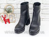 Ботинки женские Gino Figini  Б-1953-03 из натуральной кожи 38 Черный, фото 2