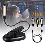 Лампа с клипсой 1×7 Led/диодов AAA multi-light черная, фото 6