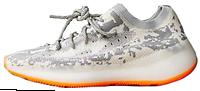 Кроссовки Adidas Yeezy Boost 350 V3 Alien Grey