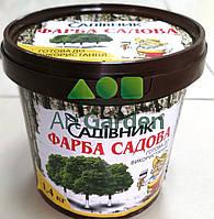 Садовая краска для деревьев Садовник 1,4кг