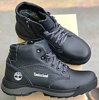 Ботинки зимние мужские кожаные от производителя АН1210