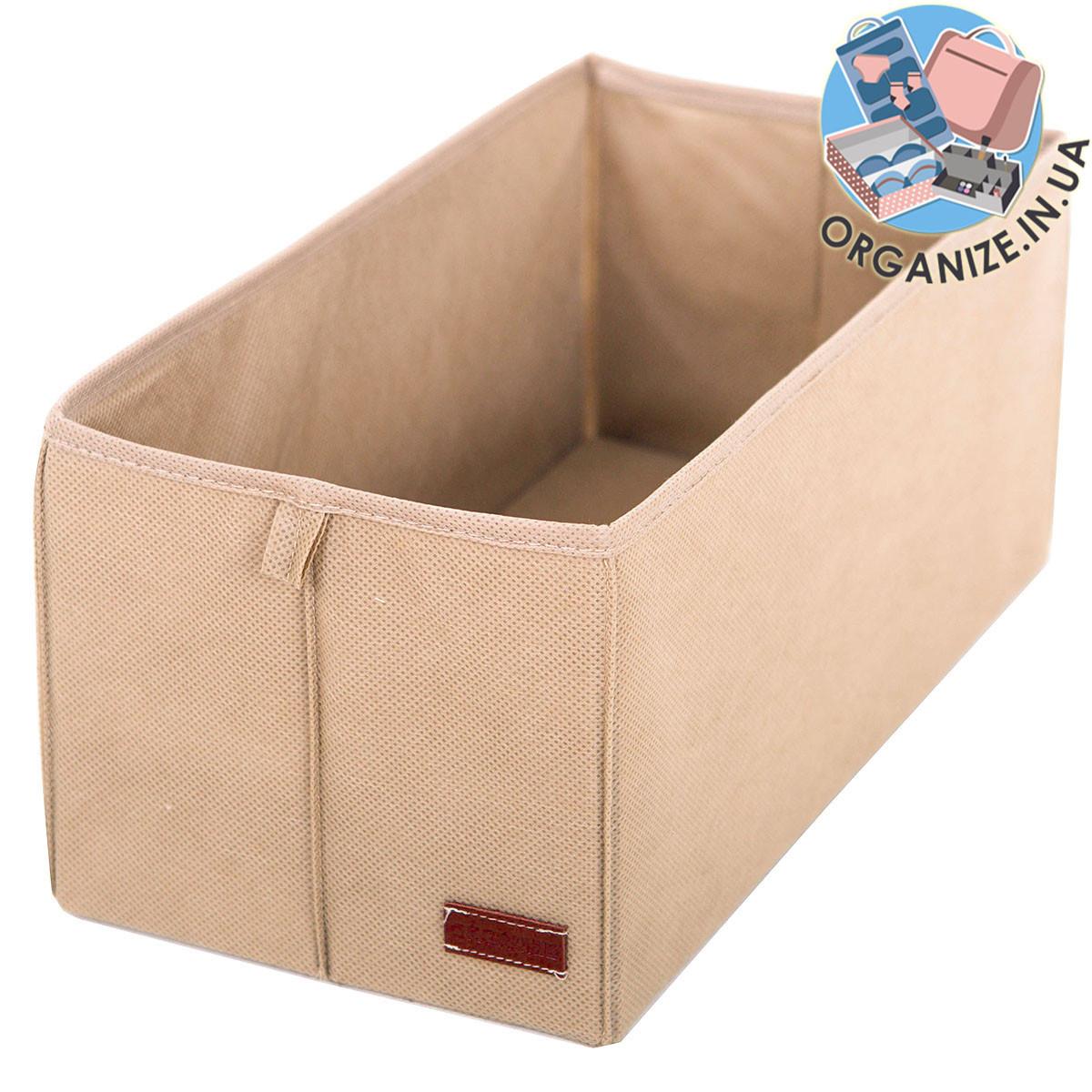 Текстильная коробка для хранения S ORGANIZE (бежевый)
