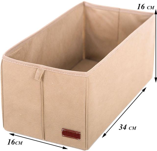 купить коробку для хранения вещей