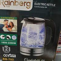 Стеклянный электрический чайник Rainberg RB-703, фото 1