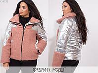 Женская куртка из плащевки со вставками букле НФ/-3281 - Розовый, фото 1
