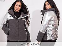 Жіноча куртка з плащової тканини зі вставками букле НФ/-3281 - Графіт, фото 1