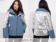Жіноча куртка з плащової тканини зі вставками букле НФ/-3281 - Блакитний, фото 1