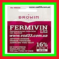 """Винные дрожжи FERMIVIN LS2 """"Biowin""""(Польша) ,Годен до:2022г."""