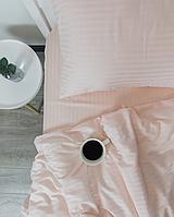Комплект постельного белья Евро (200х220 см) Страйп-сатин цвет Пудра