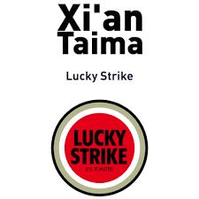 Ароматизатор Xian Lucky Strike  10ml