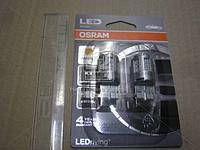 Лампа светодиодная W21W Amber 12V 1W W3X16D LEDriving Standard