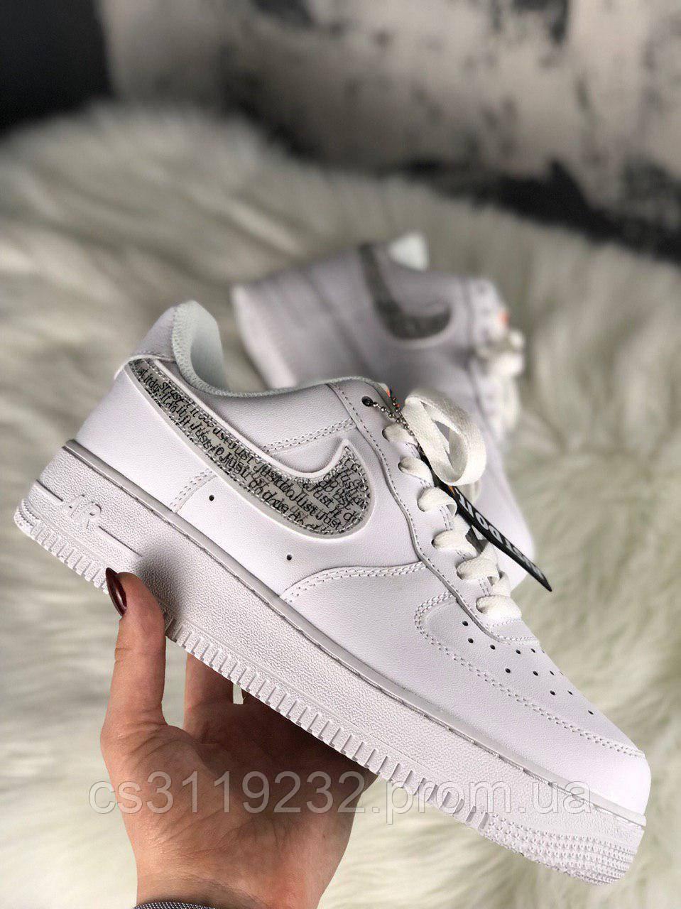Мужские кроссовки Nike Air Force 1 Just Do It full (белые)
